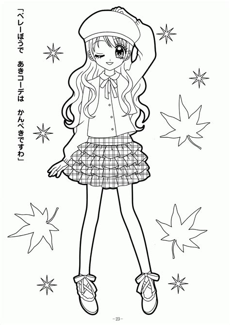10 Pics Of Anime Coloring Pages Printable   Anime