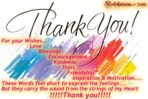 thank you from the quotes pictures