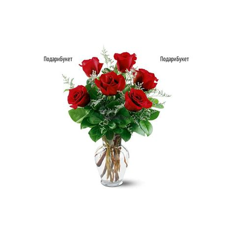 send flowers to bulgaria with podaribuket delivery of