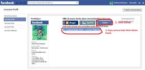 membuat lencana facebook cara membuat lencana facebook pada blog