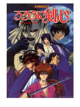 Anime Samurai X Rurouni Kenshin Sub Indonesia samurai x sub indonesia shiromu