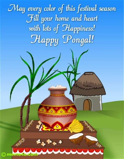 how to make pongal greeting card tamil pongal sms wishes tamil pongal sms greetings tamil