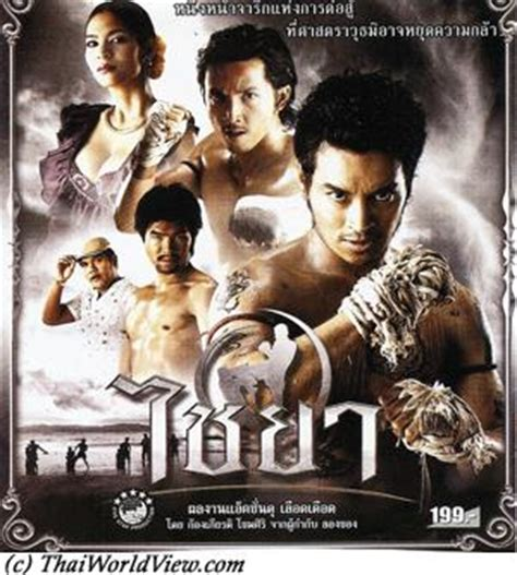 film thailand di more tv thai movie