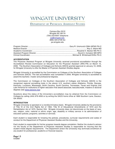 Physician Assistant Resume Sample by Wingate University Department Of Physician Assistant