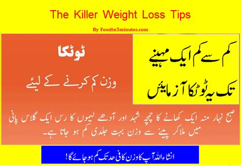 can i lose weight by in my room how to lose weight fast in one month food in 5 minutes