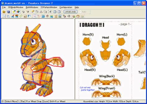 Papercraft Program - pepakura designer