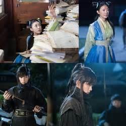 film drama korea only love my only love song cast korean drama 2017 마이 온리 러브송