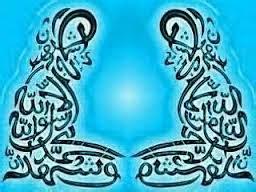 wallpaper hp kaligrafi gambar wallpaper seni kaligrafi keren untuk hp ungkapan