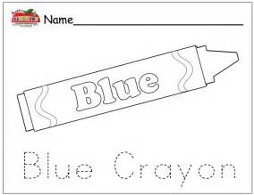 Galerry crayola alphabet coloring pages