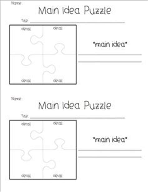 Idea Worksheets 1st Grade by 1000 Images About Idea On Idea