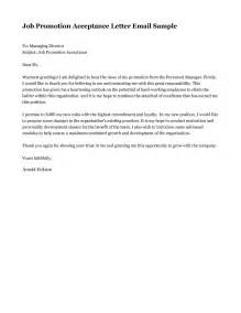 format of request letter for promotion 20 employee re