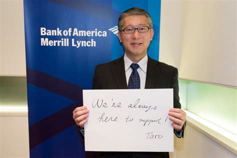 bank of america merrill lynch culture 102 from bank of america merrill lynch tomodachi