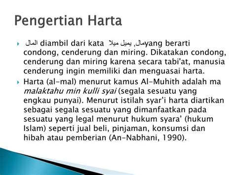 pengertian layout dalam power point ppt kedudukan harta dalam islam powerpoint presentation