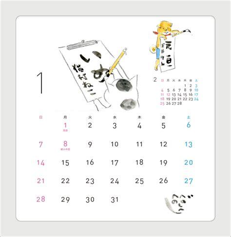 88 imperatives for 2018 books 2018年 きょうの猫村さん 卓上カレンダー ほしよりこ hmv books
