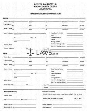 North dakota state marriage index