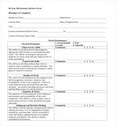 90 Day Performance Review Template by 13 Sle Employee Review Forms Sle Forms