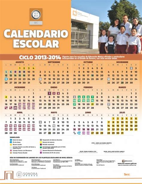 Pr Calendar Template by Search Results For Dias Feriados De Pr 2016 Calendar 2015
