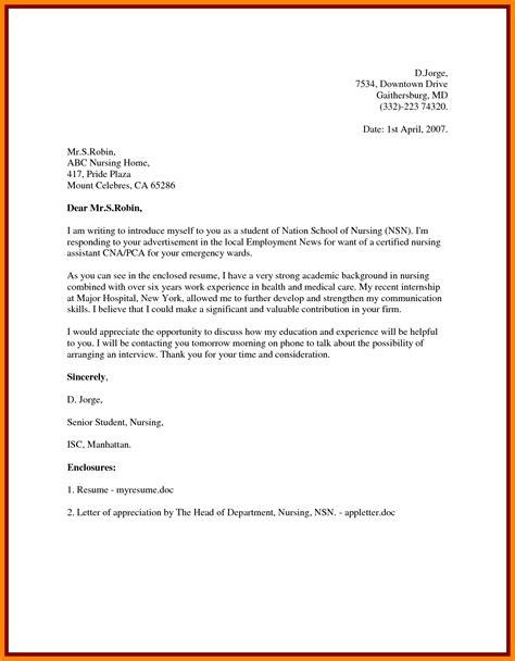 8  application letter for learnership   nanny resumed