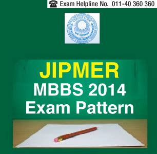 jipmer mbbs entrance exam question papers 2014 2015 jipmer mbbs 2014 entrance exam pattern check here