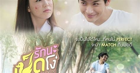 dramacool ugly duckling perfect match ugly duckling 1 perfect match thai drama turkish sub