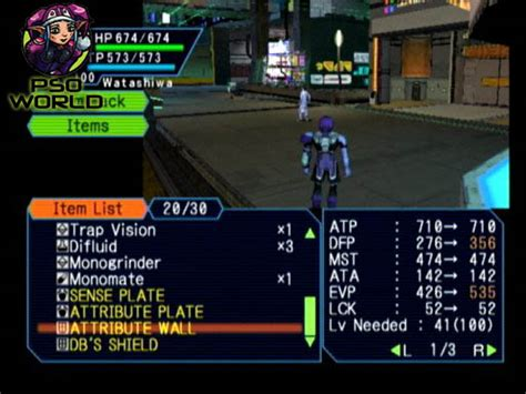 pso section id calculator pso world com items attribute wall