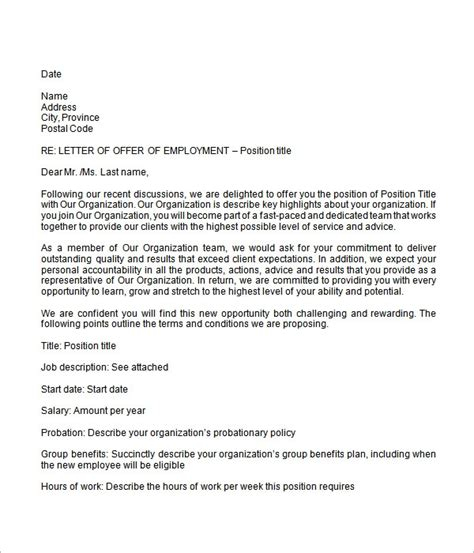 sample employment offer letter templates ms
