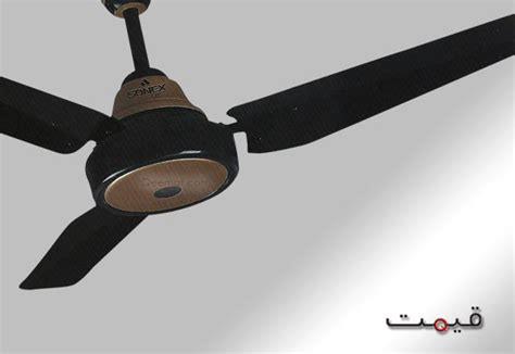 Ceiling Fans Prices by Sonex Ceiling Fan Prices In Pakistan