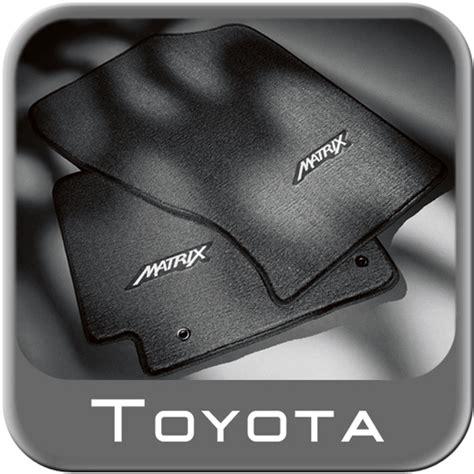 toyota matrix floor mats for sale 2009 2013 toyota matrix carpeted floor mats charcoal