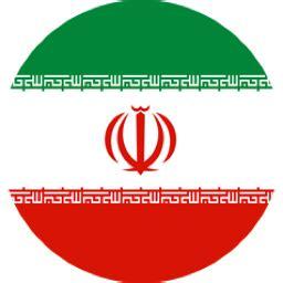 consolato iran legalizzazione documenti iran