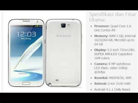 Hp Samsung Note 2 harga hp samsung galaxy note ii n7100gadgettekno gadgettekno
