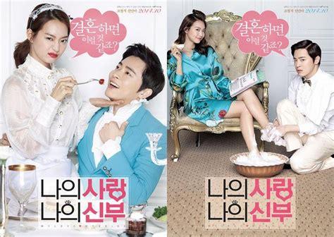 filmapik korean drama my love my bride 2014 layarkaca21 cinema movie ganool