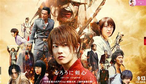 mei nagano rurouni kenshin rurouni kenshin kyoto inferno 2014 japanese movie trailer
