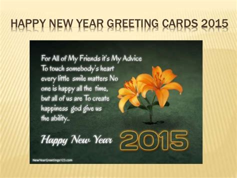 new year 2015 characters greetings happy new year 2015 wishes and greetings