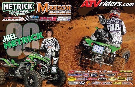 pro motocross racers atvriders com announce atv motocross pro racer poster