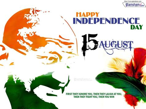 on indian independence day indian independence day hd wallpapers 2015 wallpaper cave
