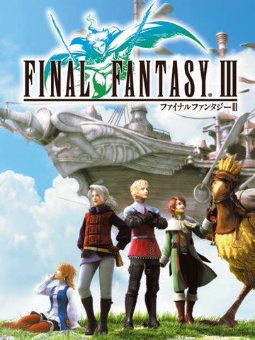 final fantasy film zone telechargement telecharger cpasbien torrent pour pc multi final fantasy