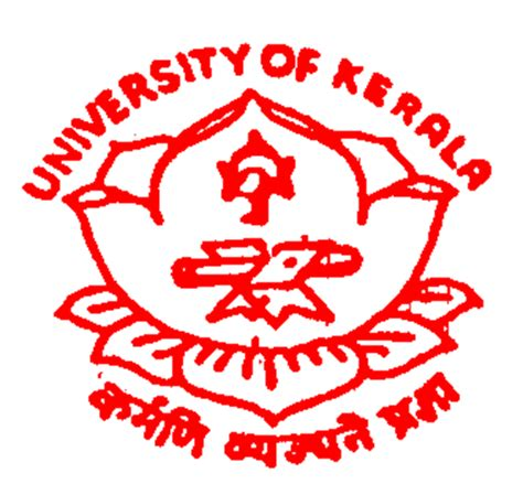 Imk Trivandrum Mba by Mba Imk Institute Of Management In Kerala