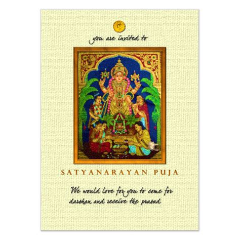 satyanarayan puja invitation card template satyanarayan puja invitations cards on pingg