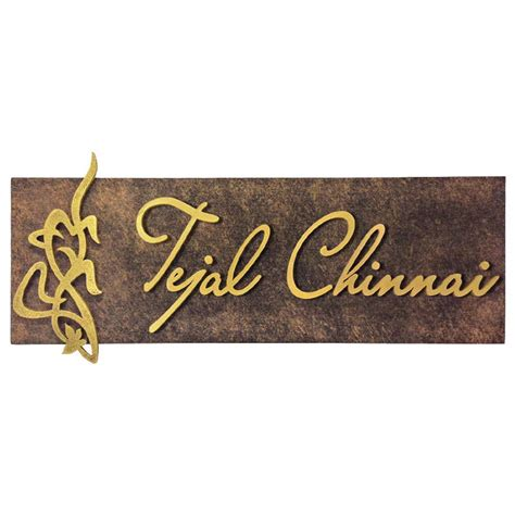 decorative name plates for home textured wood name plate small tejal chinnai