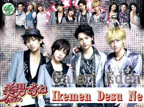 theme song you re beautiful korean drama ikemen desu ne you re beautiful versi jepang galeri eden