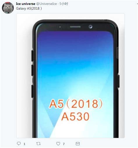 Samsung A5 2018 Rilis samsung galaxy a5 2018 の画像がリーク it海外