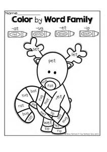 a christmas worksheet color by word family