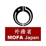 Mofa Japan by Ministries Of Japan I Ministry Of Foreign Affairs Mofa