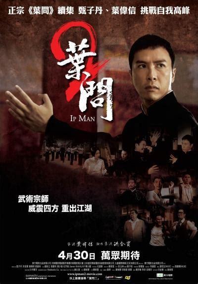 film ong bak 4 online subtitrat actiune filme online gratis subtitrate filme hd