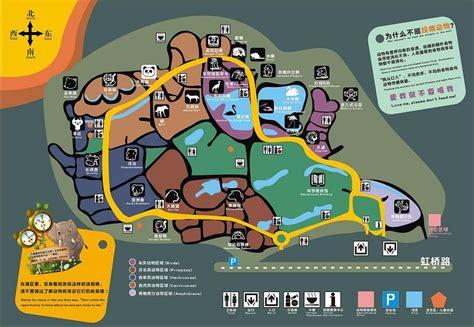 zoos shanghai zoo