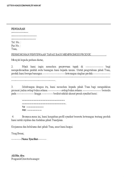 contoh surat the knownledge