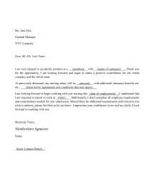 Employment Letter Of Acceptance How To Write A Acceptance Letter With Sles