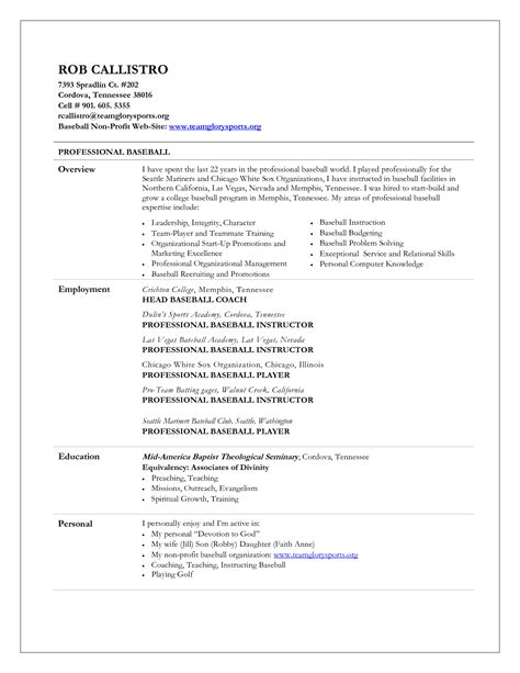 baseball resume template baseball coach resume resume ideas