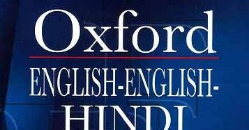 turtle english hindi dictionary free download full version oxford english to hindi dictionary free download