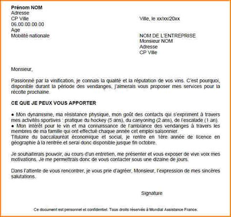 Exemple De Lettre De Demission Mcdo 11 lettre de motivation mcdo 233 tudiant lettre de demission